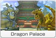 File:MK8D-DragonPalace-icon.png