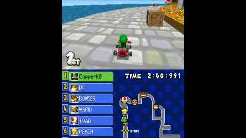 Mario Kart DS (100%) Part 2 50cc - Flower Cup