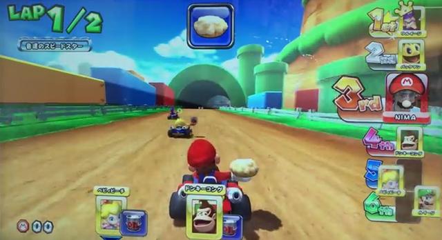 File:Mario (Pie).png