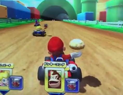 File:Mario (Pie) (3).png