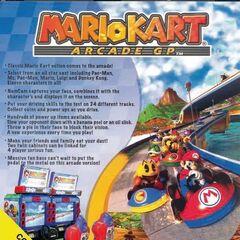 Mario Kart GP ad.