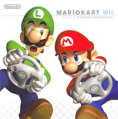 File:Mario Kart Wii Platinum Soundtrack.png