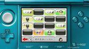 Mario Kart Channel (Mario Kart 7)