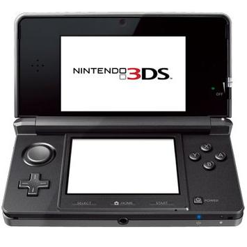 File:Nintendo 3DS real.jpg