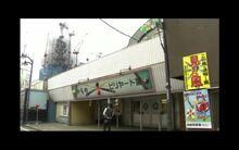 Narumi Detective Agency's Outside (Episode 45) with Shotaro outside