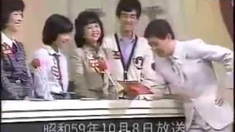 Family Feud (Japan) - 島田奈美「クイズ100人に聞きました」