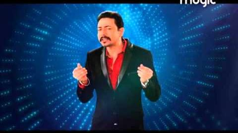 Family Fortunes Mantra Promo from 26th October 2015