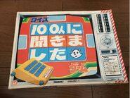 Japanese Family Feud Board Game