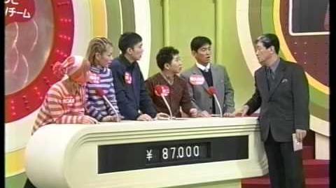 Family Feud (Japan)-1