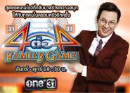 4 of 4 Family Game One HD 31