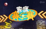 FFChina