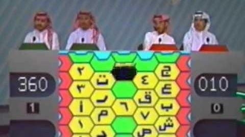 Blockbusters (Saudi Arabia)