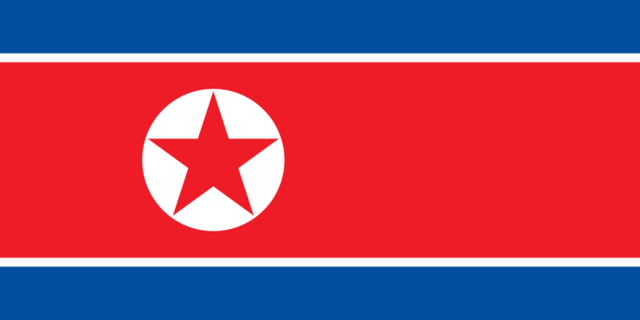 File:Flag of North Korea.png