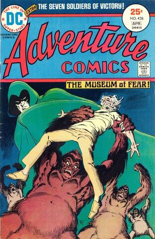 File:Adventure Comics Vol 1 438.jpg