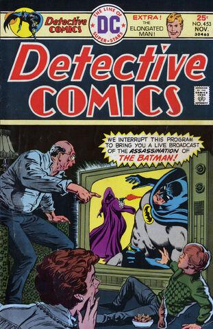 File:Detective Comics 453.jpg