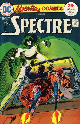 File:Adventure Comics Vol 1 440.jpg