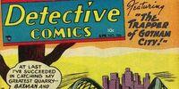 Detective Comics Vol 1 206