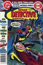 Detective Comics 484