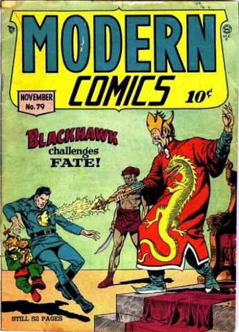 File:Modern Comics Vol 1 79.jpg