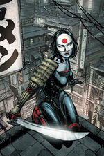 Katana Vol 1 1 Textless