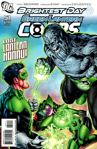 File:Green Lantern Corps Vol 2 51.jpg