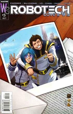 File:Robotech Love and War Vol 1 3.jpg