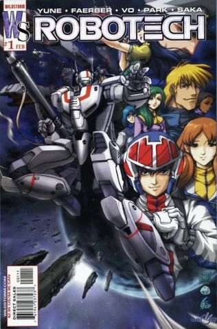 File:Robotech Vol 1 1.jpg
