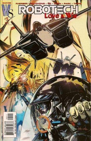 File:Robotech Love and War Vol 1 5 Variant.jpg