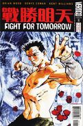 Fight for Tomorrow Vol 1 1