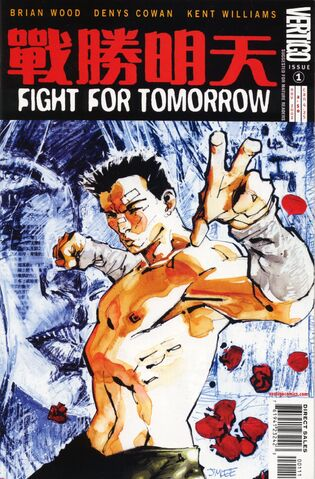File:Fight for Tomorrow Vol 1 1.jpg