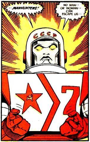 File:Rocket Red Vladimir Mikoyan 003.jpg