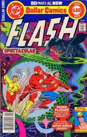 File:DC Special Series 11.jpg