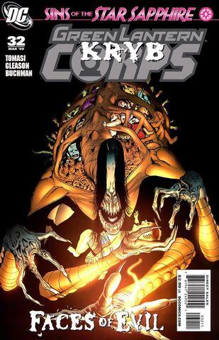 File:Green Lantern Corps Vol 2 32.jpg