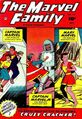 Marvel Family Vol 1 73