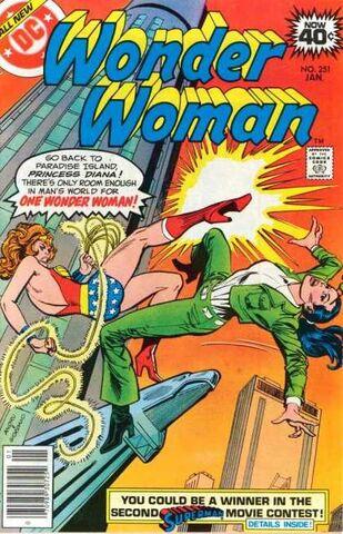 File:Wonder Woman Vol 1 251.jpg