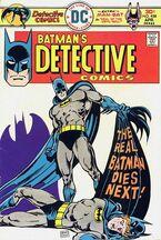 Detective Comics 458