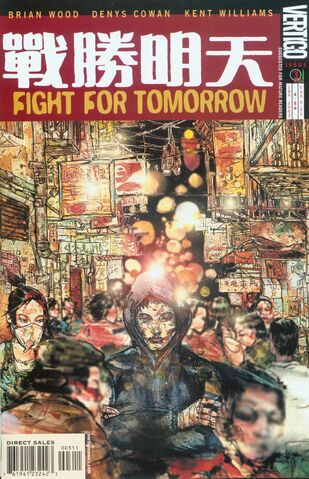 File:Fight for Tomorrow Vol 1 3.jpg