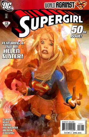 File:Supergirl Vol 5 50 Variant.jpg