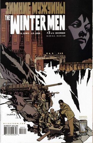File:Winter Men Vol 1 3.jpg