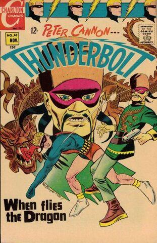 File:Thunderbolt Vol 1 60.jpg