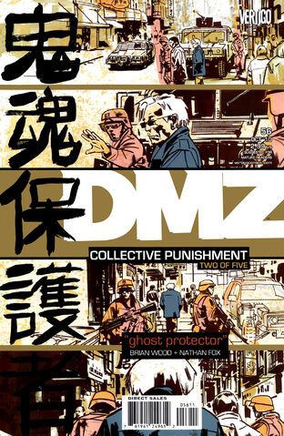 File:DMZ 56.jpg