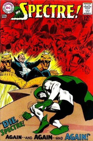 File:Spectre Vol 1 2.jpg