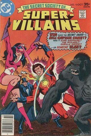 File:Secret Society of Super-Villains v.1 10.jpg