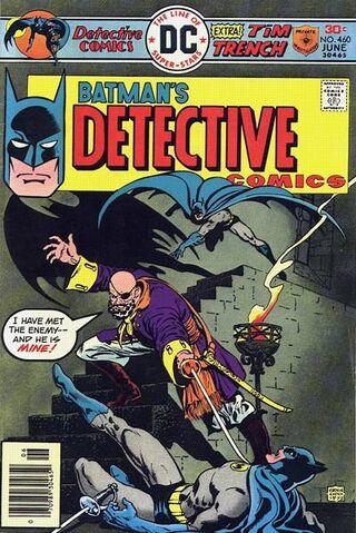 File:Detective Comics 460.jpg