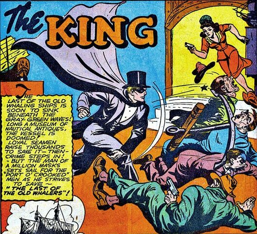 File:The King 0002.jpg