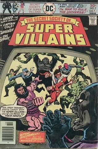 File:Secret Society of Super-Villains Vol 1 3.jpg