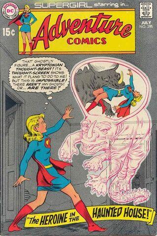 File:Adventure Comics Vol 1 395.jpg