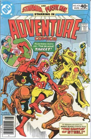 File:Adventure Comics Vol 1 474.jpg