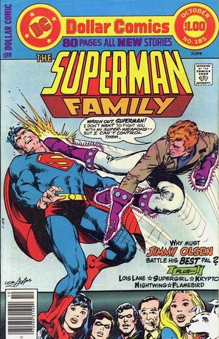 File:Superman Family Vol 1 185.jpg