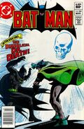 Batman 345
